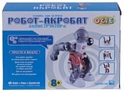 OCIE 20003254 Робот-акробат