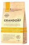 Grandorf (2 кг) 4 Meat & Brown Rice STERILIZED