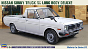 Hasegawa Nissan Sunny Truck Long Bed Deluxe