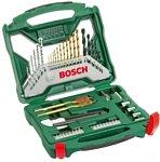 Bosch Titanium X-Line 2607019327 50 предметов