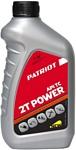Patriot 2T Power 0.946л