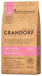 Grandorf (12 кг) Ягнёнок с рисом Щенки