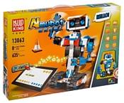 Mould King Smart (Almubot) 13063