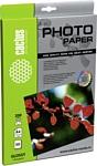 CACTUS Глянцевая A4 200 г/кв.м. 50 листов (CS-GA420050)