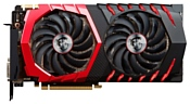 MSI GeForce GTX 1080 1632Mhz PCI-E 3.0 8192Mb 10010Mhz 256 bit DVI HDMI HDCP GAMING