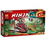 BELA Ninja 10580 Алый захватчик