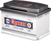Орион 6СТ-75 А3 (75Ah)
