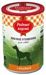 Родные корма (0.34 кг) 1 шт. Мясное угощение с индейкой для собак