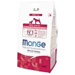 Monge (15 кг) Dog Mini Starter
