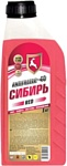 Органик-прогресс Antifreeze -40 Сибирь Red 1кг
