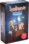 """Cosmodrome Games Имаджинариум """"Пандора"""""""