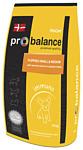 ProBalance (10 кг) Immuno Puppies Small & Medium
