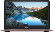 Dell Inspiron 13 5370-7284