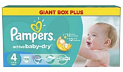 Pampers Active Baby-Dry 4 Maxi (106 шт.)