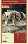 Hasegawa Лунный тактический разведчик LUM-168 Camel