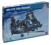 Italeri 1218 Вертолет MH-47 E SOA Chinook TM