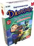 Play Land Джинглики В мире знаний с Панкратом (D-203)