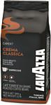 Lavazza Expert Plus Crema Classica в зернах 1000 г