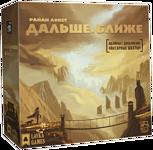 Lavka Games Дальше и Ближе
