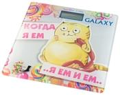 Galaxy GL4830