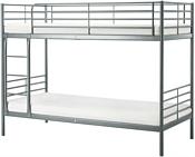 Ikea Свэрта 208x97 (серебристый) (102.479.73)