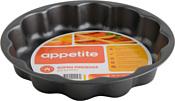 Appetite SL1027L