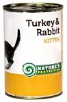 Nature's Protection Консервы Kitten Turkey & Rabbit (0.4 кг) 1 шт.