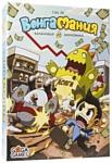 GaGa Games Вонгамания: Банановая Экономика