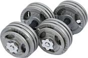 Atlas Sport Хаммертон 2x24 кг
