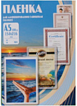 Office-Kit глянцевая A5 75 мкм 100 шт PLP10220