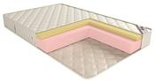 Roll Matratze Bellini 80x190-200