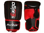 Exigo Boxing Club Bag Mitts (8235)