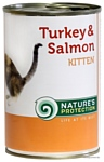 Nature's Protection Консервы Kitten Turkey & Salmon (0.4 кг) 1 шт.