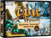 GaGa Games Крошечные эпические королевства