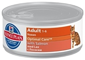 Hill's (0.085 кг) 1 шт. Science Plan Feline Adult with Salmon Canned