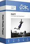 S'OK Matt Photo Paper A4 230 г/м2 50 листов SA4230050M