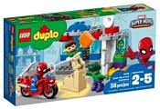 LEGO Duplo 10876 Приключения Халка и Человека-паука