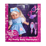 Little you Кукла с аксессуарами