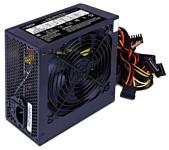 HIPER HPA-650 650W
