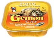 Gemon Паштет с куриной печенью для взрослых кошек (0.1 кг) 32 шт.