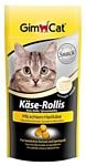 Добавки и витамины для собак и кошек Sanal