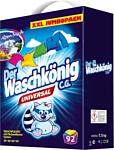 Clovin Der Waschkonig C.G. Universal Alpen Frish 7.5кг