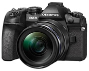 Olympus OM-D E-M1 Mark II Kit