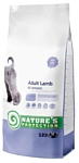 Nature's Protection Adult Lamb (12 кг)