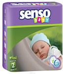 Senso Baby Mini 2 (80 шт.)