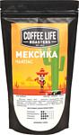 Coffee Life Roasters Мексика Чьяпас в зернах 250 г