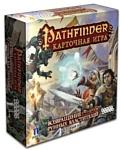 Мир Хобби Pathfinder Возвращение Рунных Властителей
