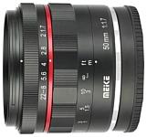 Meike 50mm f/1.7 Sony E