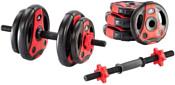 Adidas Dumbbell Set - 20kg