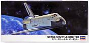 Hasegawa Космический орбитальный шаттл Space Shuttle Orbiter